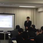 【第3回 Webビジネス研究会】報告