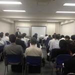 【第4回 Webビジネス研究会】 報告