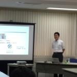 【第5回 Webビジネス研究会】 報告
