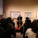 【申込開始】第100回 目からウロコの「新ビジネスモデル」研究会 <BR>~父 相田みつをと私の美術館経営20年~